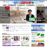 日経BP社 優秀デジタル広告賞受賞